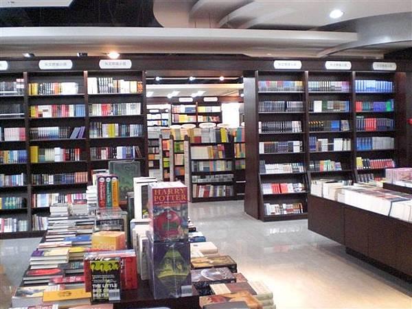 這是書店二樓一角
