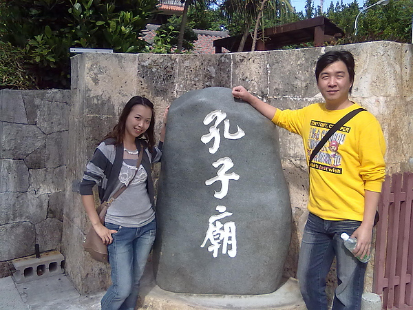 20101201331.jpg