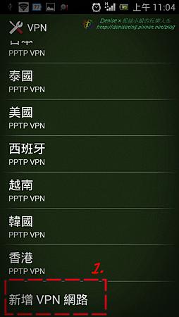 Screenshot_2013-07-03-11-04-44