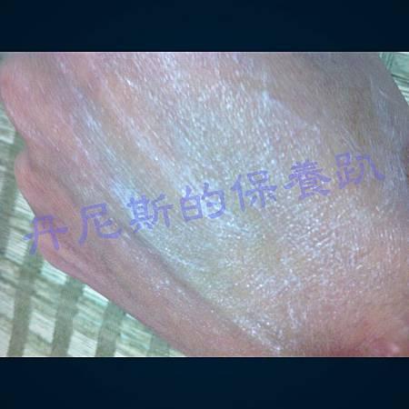 微晶煥膚霜06