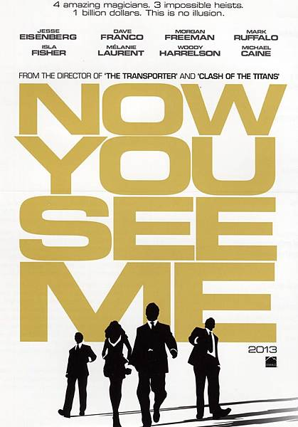 Now You See Me 00