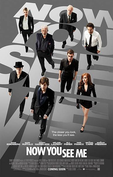 Now You See Me 出神入化
