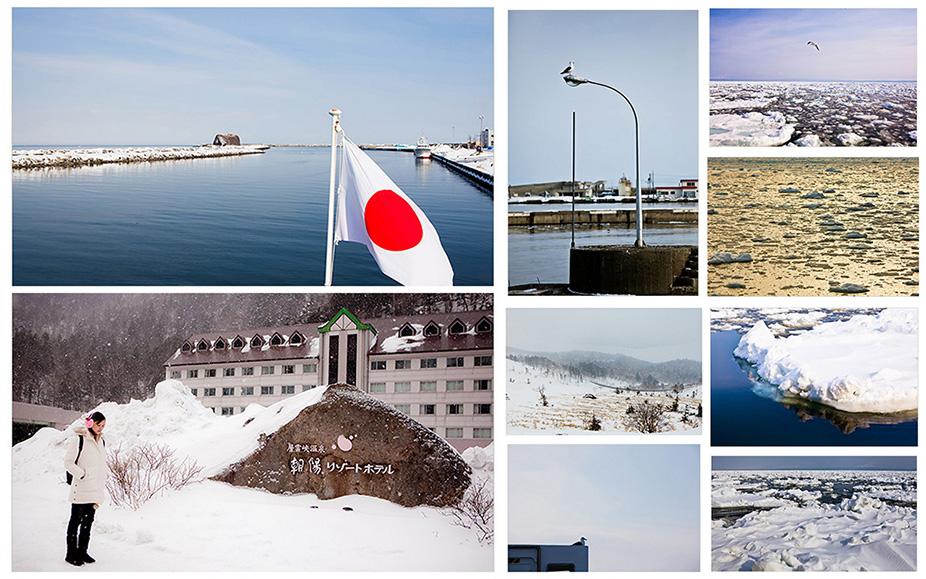 Hokkaido no4.jpg