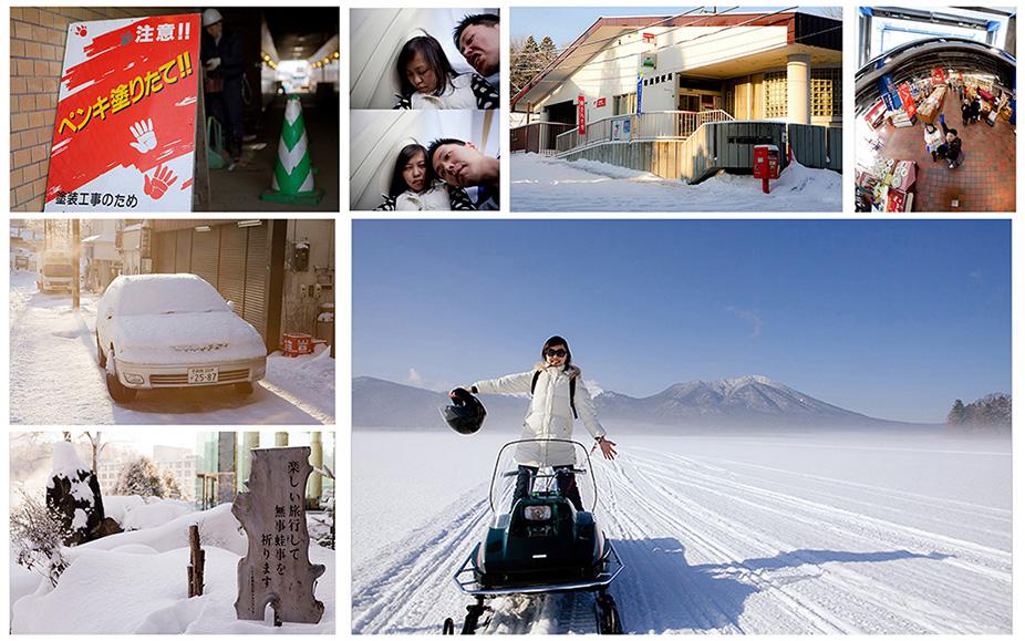 Hokkaido no5.jpg