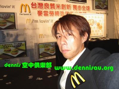 麥當勞締造國產米奇蹟01