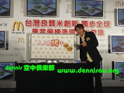麥當勞締造國產米奇蹟02