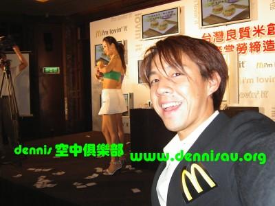 麥當勞締造國產米奇蹟04