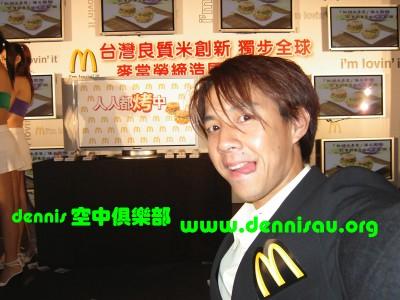 麥當勞締造國產米奇蹟05