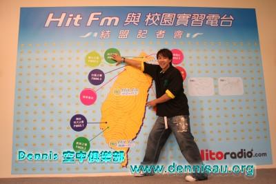2006.05.26_Hit Fm 與 校園實習電台02