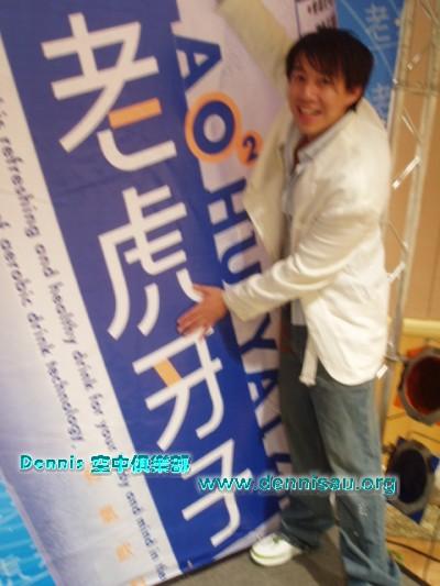 2006.05.26_老虎牙子記者會02