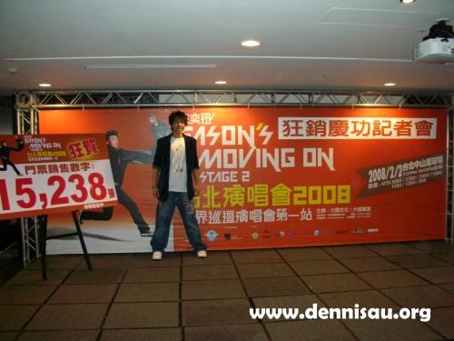 2008Year Dennis 03.jpg