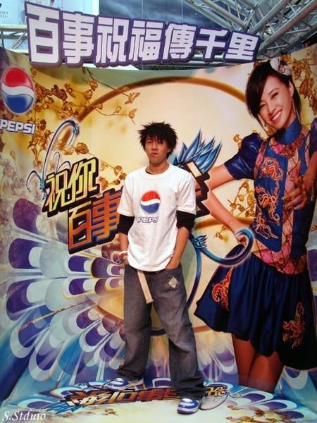 2008.02.03_祝你百事可樂10.jpg