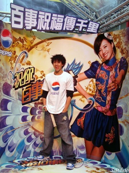 2008.02.03_祝你百事可樂11.jpg