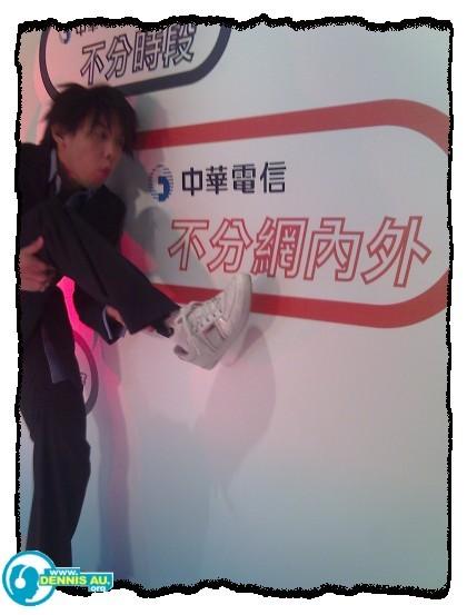 中華電信大家講2008 with Ecko shoes_02.jpg