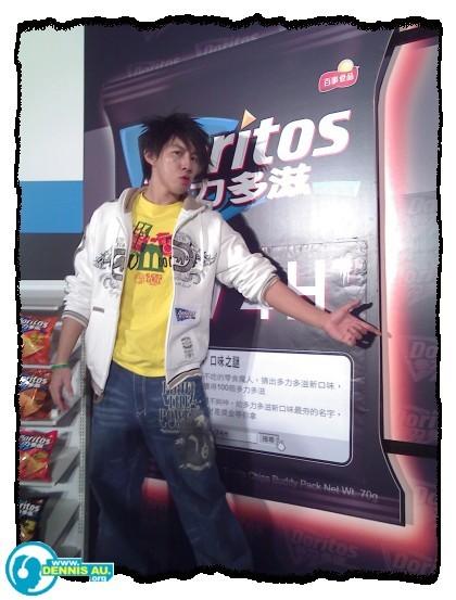 昆士蘭QueensLand Party 2008 and 多力多玆2008 with Ecko_01.jpg