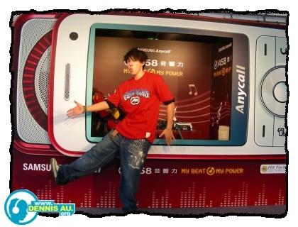 2008.04.12_音響力—Samsung Anycall音樂爆榜體驗活動_01.jpg