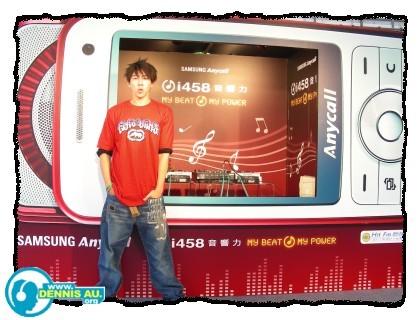 2008.04.12_音響力—Samsung Anycall音樂爆榜體驗活動_02.jpg