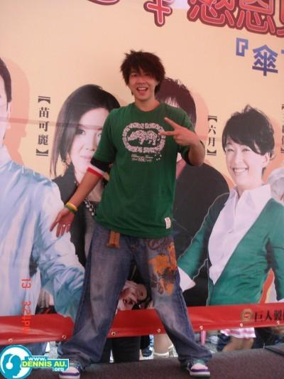 2008.06.14_歡喜來逗陣感恩見面會_02.jpg