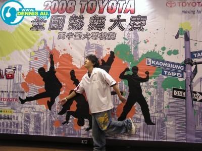 2008Year全國熱舞大賽_01.jpg