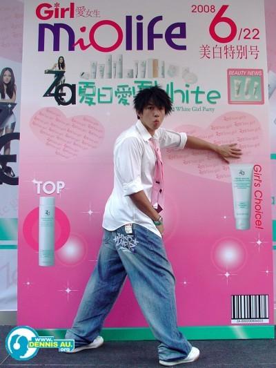 Dennis_20080622_Za夏日愛耍white_1.jpg