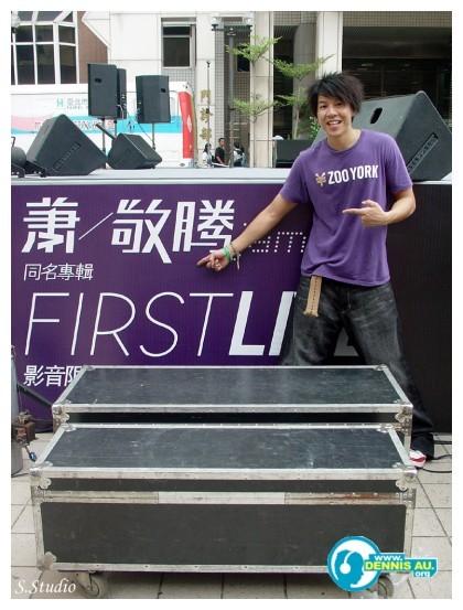 2008.08.03_蕭敬騰 同名專輯 全省簽唱會04.jpg