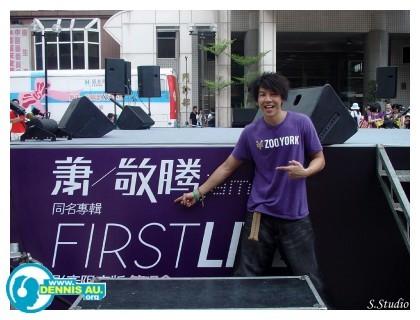 2008.08.03_蕭敬騰 同名專輯 全省簽唱會05.jpg