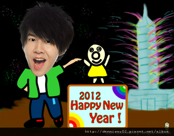 2012happy new year.jpg