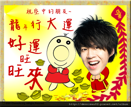 happy chinese new year.jpg