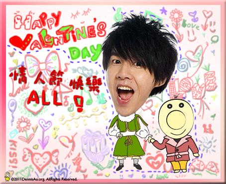 2012 happy valentine's day.jpg