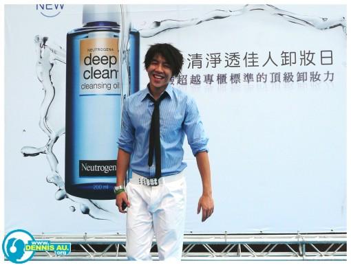 2008.08.17_體驗「深層淨透卸妝油」超越黃金標準的頂級卸妝力」活動04.jpg