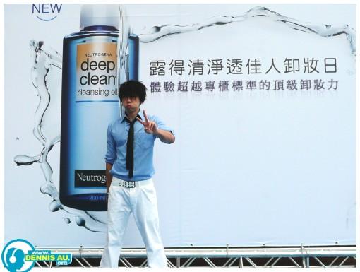 2008.08.17_體驗「深層淨透卸妝油」超越黃金標準的頂級卸妝力」活動02.jpg