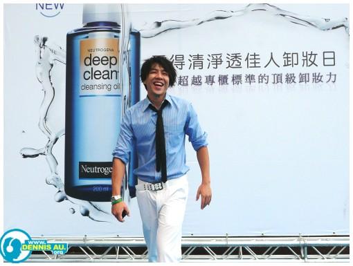 2008.08.17_體驗「深層淨透卸妝油」超越黃金標準的頂級卸妝力」活動03.jpg