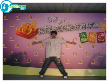 麥當勞記者會.jpg