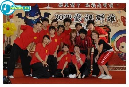 20081009-【亞典行銷】運動會照片一03.jpg