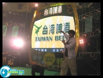 2008.11.22_台啤巨星演唱會.jpg