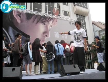 2008.11.23_黃靖倫簽唱會.jpg