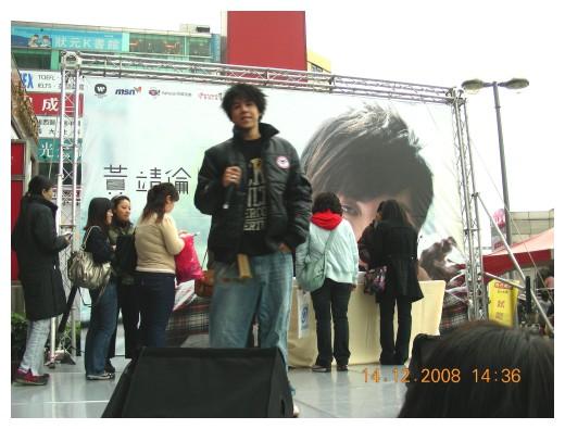 2008.12.14_黃靖倫簽唱會_02.jpg