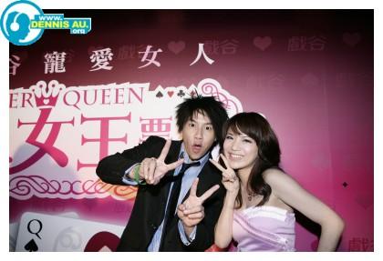 2008_Dennis&女王_02.jpg