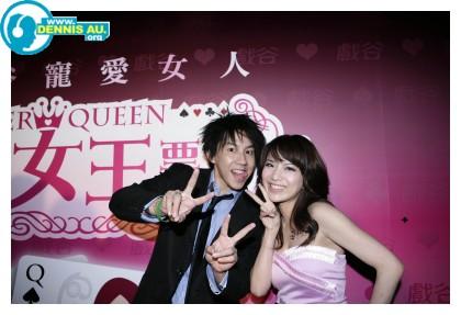 2008_Dennis&女王_03.jpg