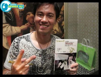 李聖傑粉v party 2009_01.jpg