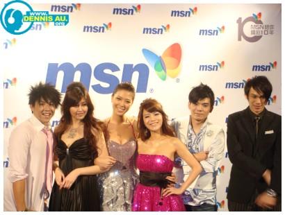 01_2009.02.19_MSN派對.jpg