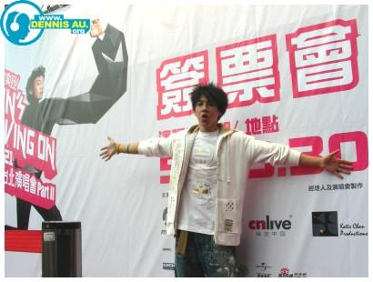 2009.02.22_陳奕迅2009簽票會_02.jpg