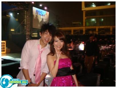 2009.02.19_MSN派對_Dennis&女王_01.jpg