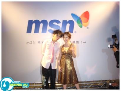 2009.02.19_MSN派對_Dennis&天心_02.jpg