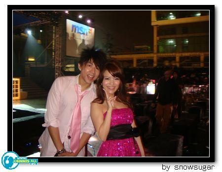 2009.02.19_MSN派對_Dennis&女王_02.jpg