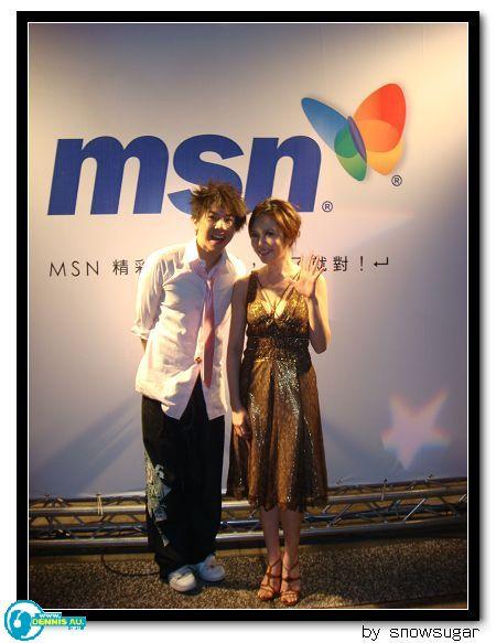 2009.02.19_MSN派對_Dennis&天心_03.jpg
