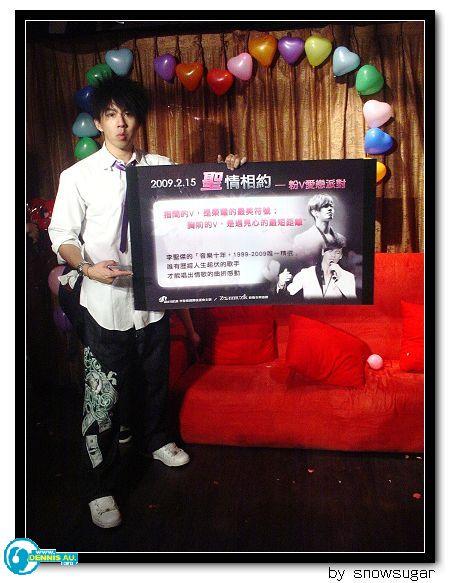 Dennis_20090215_李聖傑粉V愛戀派對_1.jpg
