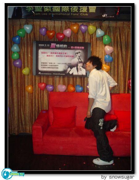 Dennis_20090215_李聖傑粉V愛戀派對_2.jpg