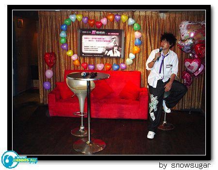 Dennis_20090215_李聖傑粉V愛戀派對_3.jpg