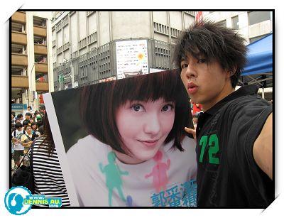郭釆潔愛異想2009 with Ecko_03.jpg
